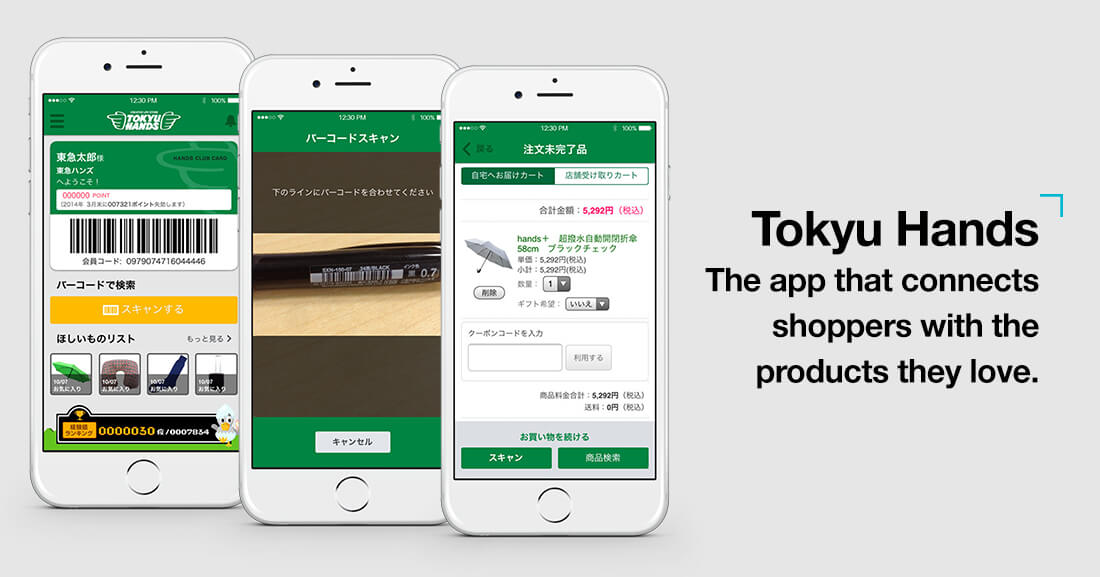 Scandit-Customer-Spotlight-Tokyu-Hands